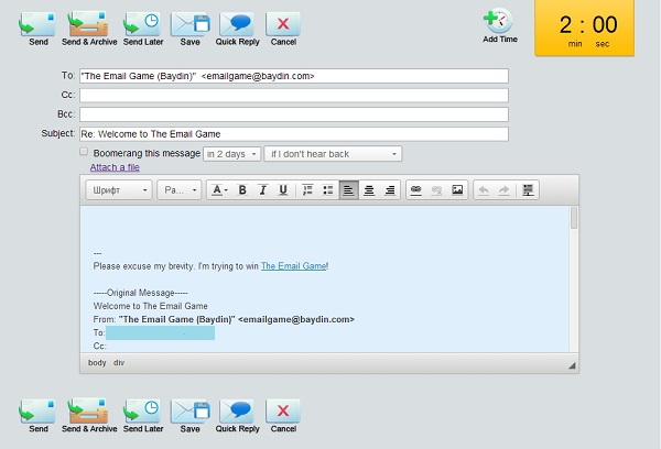 сервис E-mail Game