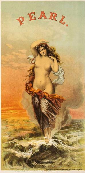 Иллюстрация к статье: Всегда ли секс продает? 28 примеров использования эротики в рекламе