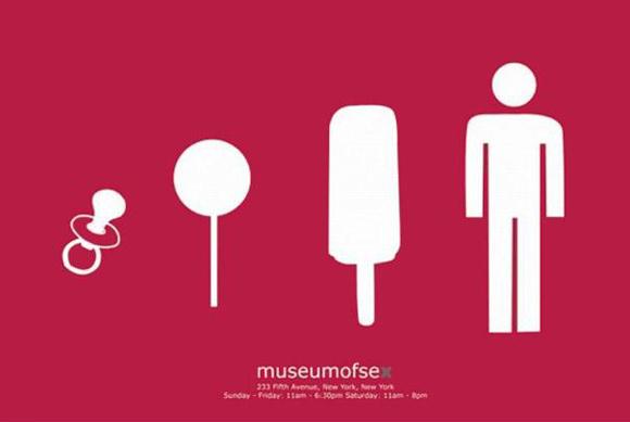 15. Museum Of Sex