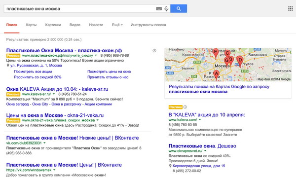 Как Google оптимизируют кликабельность AdWords