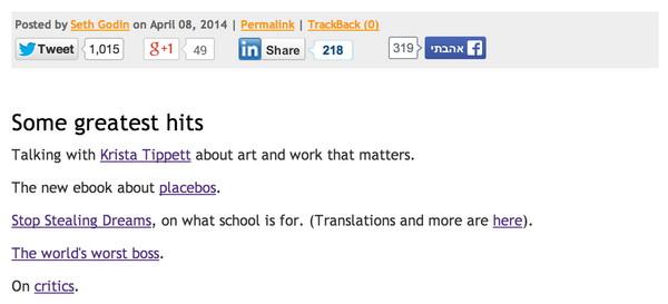 Иллюстрация к статье: Все дело в размере: какова идеальная длина поста в блоге?