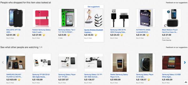 Иллюстрация к статье: Как увеличить продажи интернет-магазина при помощи персонализированного маркетинга?