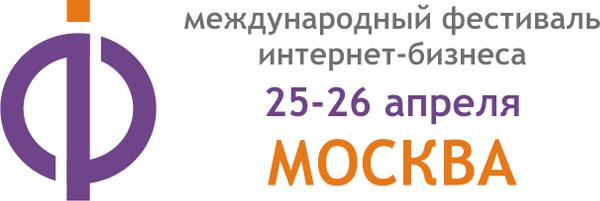 Иллюстрация к статье: LPgenerator на международном фестивале интернет-бизнеса