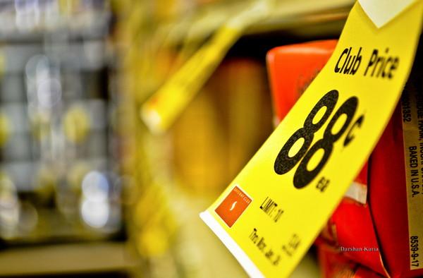 Иллюстрация к статье: Как увеличить прибыль интернет-магазина с помощью апсейл?