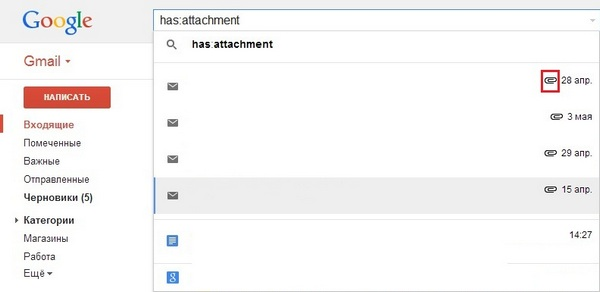 has:attachment