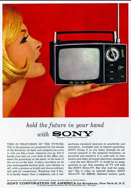 Иллюстрация к статье: Старая школа печатной рекламы, или Откуда растут ноги интернет-маркетинга