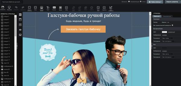 """Иллюстрация к статье: Обновление визуального редактора LPgenerator: новая версия виджета """"Всплывающая форма"""""""