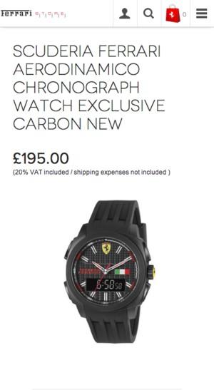 Интернет-магазин Ferrari