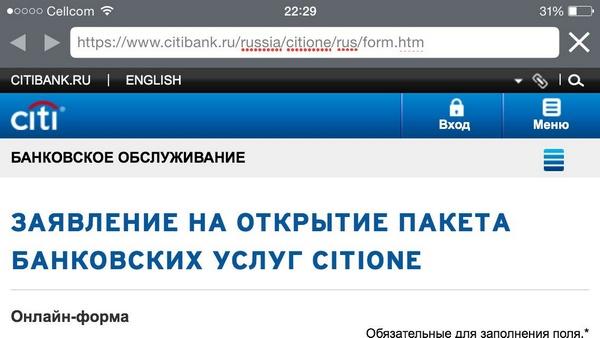 URL мобильного лендига