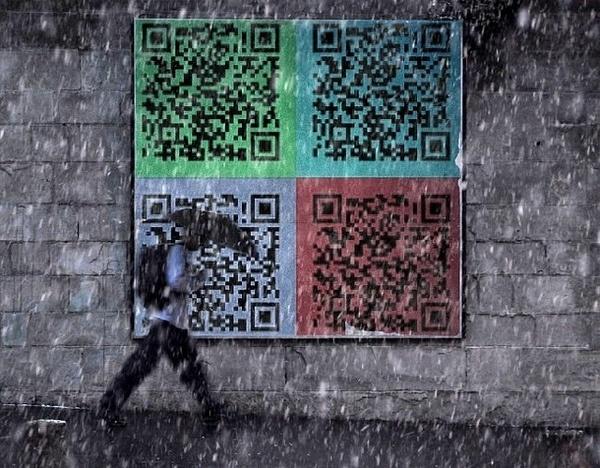 Иллюстрация к статье: QR-коды больше неактуальны?