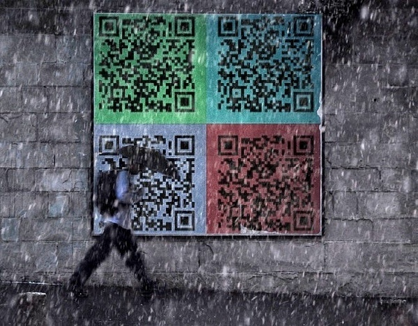 QR-коды больше неактуальны