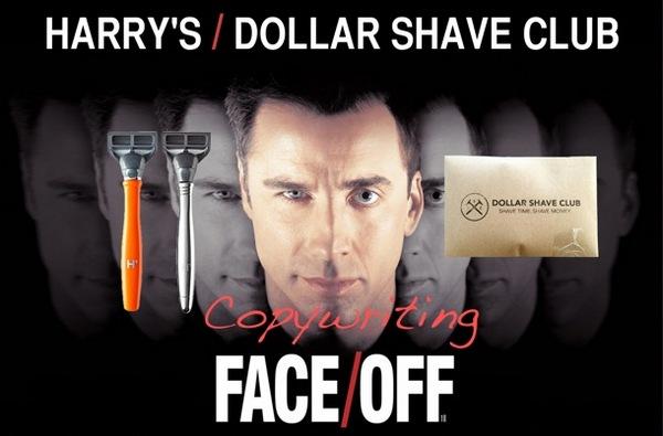 Битва посадочных страниц: Harry's против Dollar Shave Club