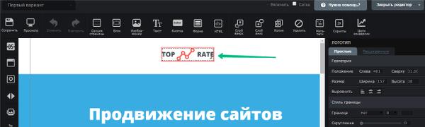 Иллюстрация к статье: Обновления визуального редактора целевых страниц LPgenerator