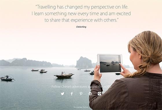 Новые путешествия