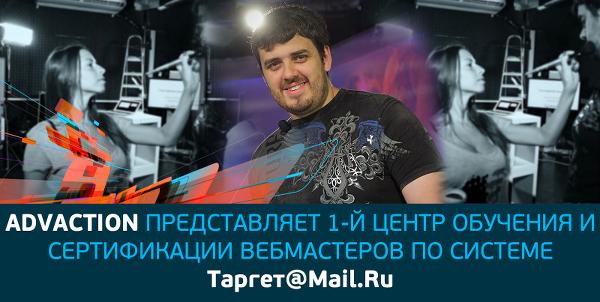 Иллюстрация к статье: 5 правил таргетированной рекламы в социальных сетях от Дениса Кучумова
