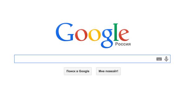 Иллюстрация к статье: Как провести сплит-тест, не испортив отношения с Google?
