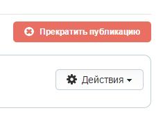 URL лендинга