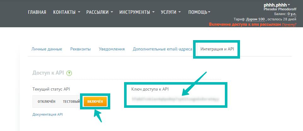 Копировать API