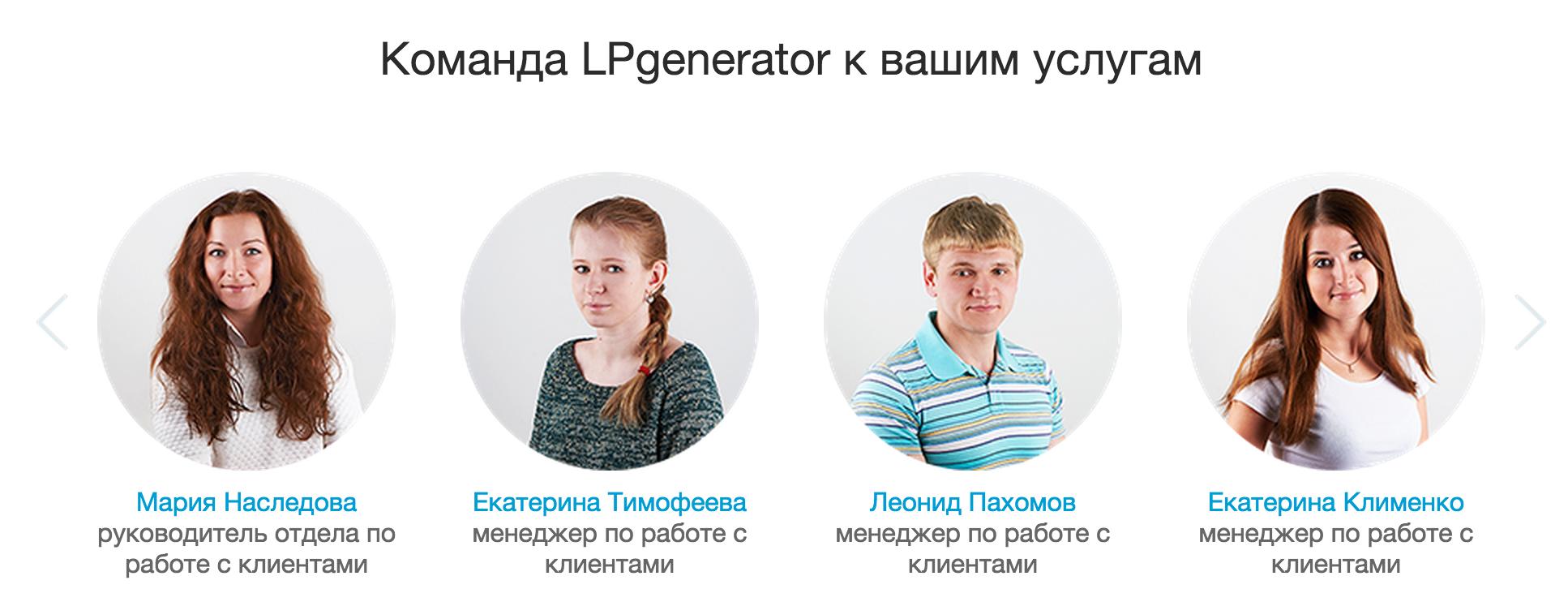 фото ваших сотрудников