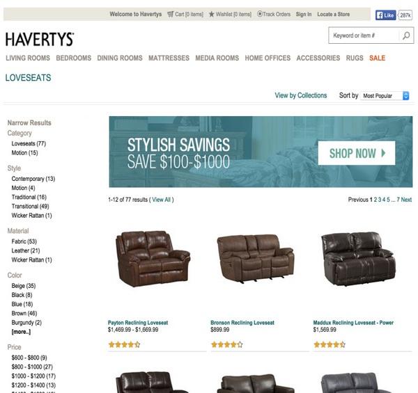 магазин мебели Haverty's