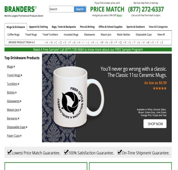 интернет-магазина Branders