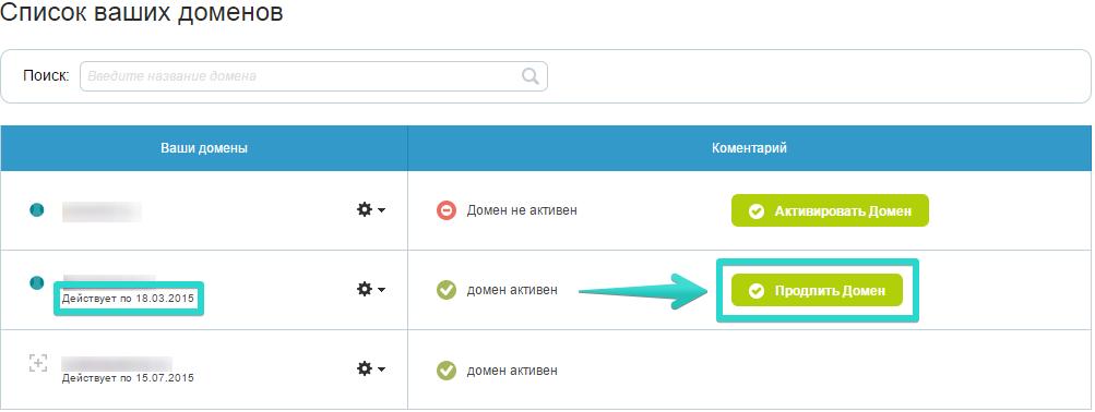 Иллюстрация к статье: Новые доменные зоны в LPgenerator