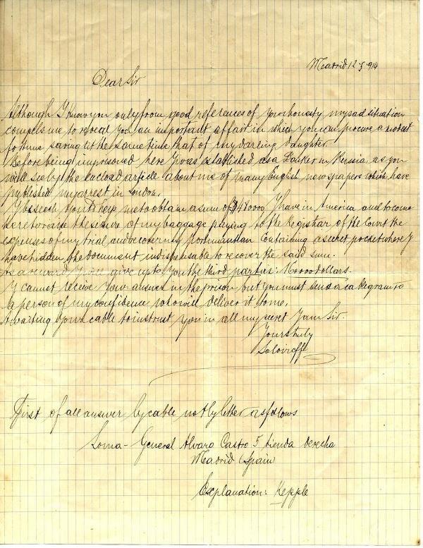 Письмо испанского заключенного