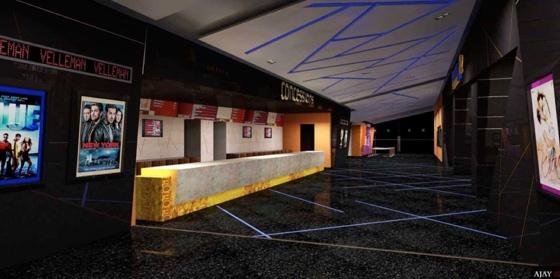 Cinema-Foyer Effect