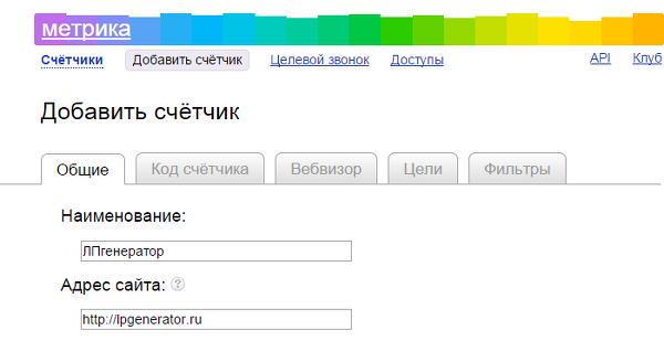 Иллюстрация к статье: Ретаргетинг в Яндекс Директ