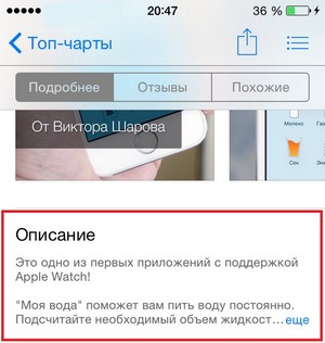 мобильных приложений