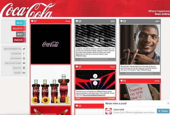 Блог Coca-Cola