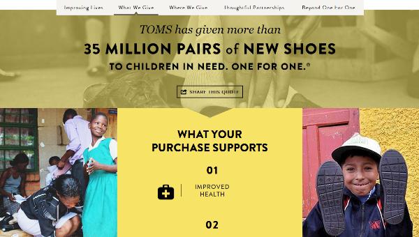 Обувная компания TOMS