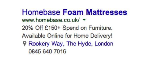 Объявление на примере Homebase