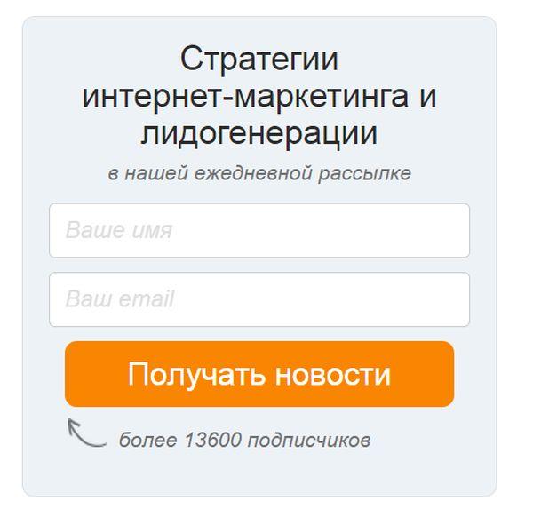 СТА-кнопка