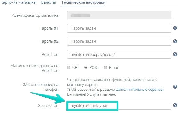 Success URL
