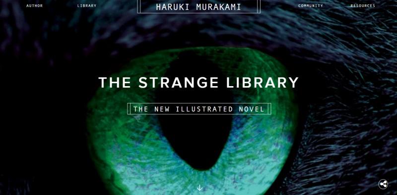 Пример Харуки Мураками