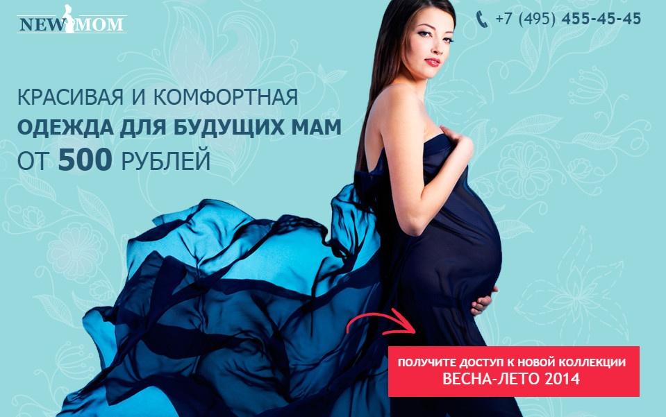 //lpgenerator.ru/store/preview/1128/