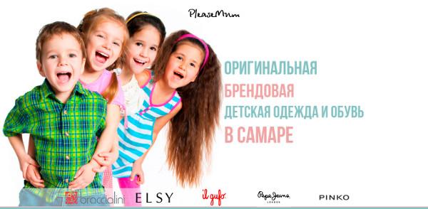Иллюстрация к статье: Шаблоны по бизнес-нишам: детская одежда