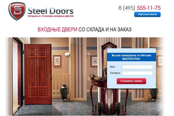 установке входных дверей
