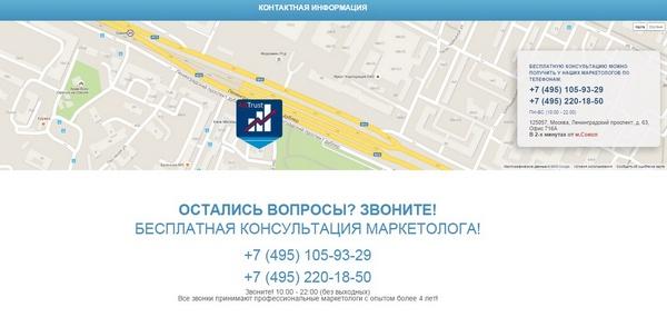 //lpgenerator.ru/blog/2015/09/10/shablony-po-biznes-nisham-landshaftnyj-dizajn/