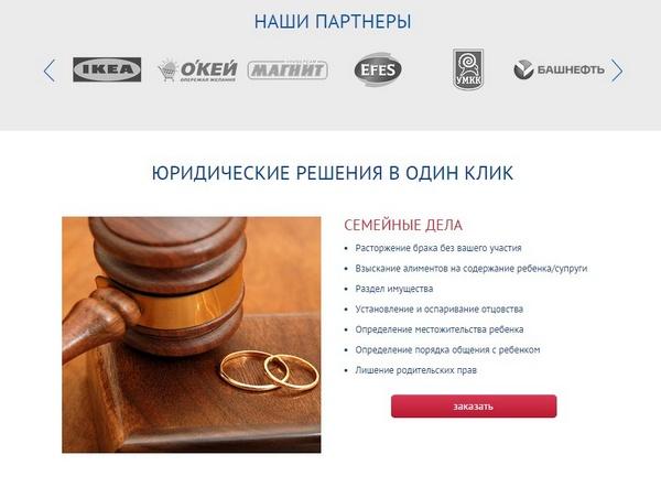 Закон и Порядок