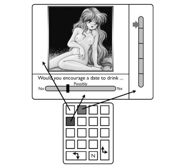 экран компьютера