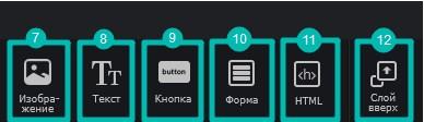 Инструменты редактор
