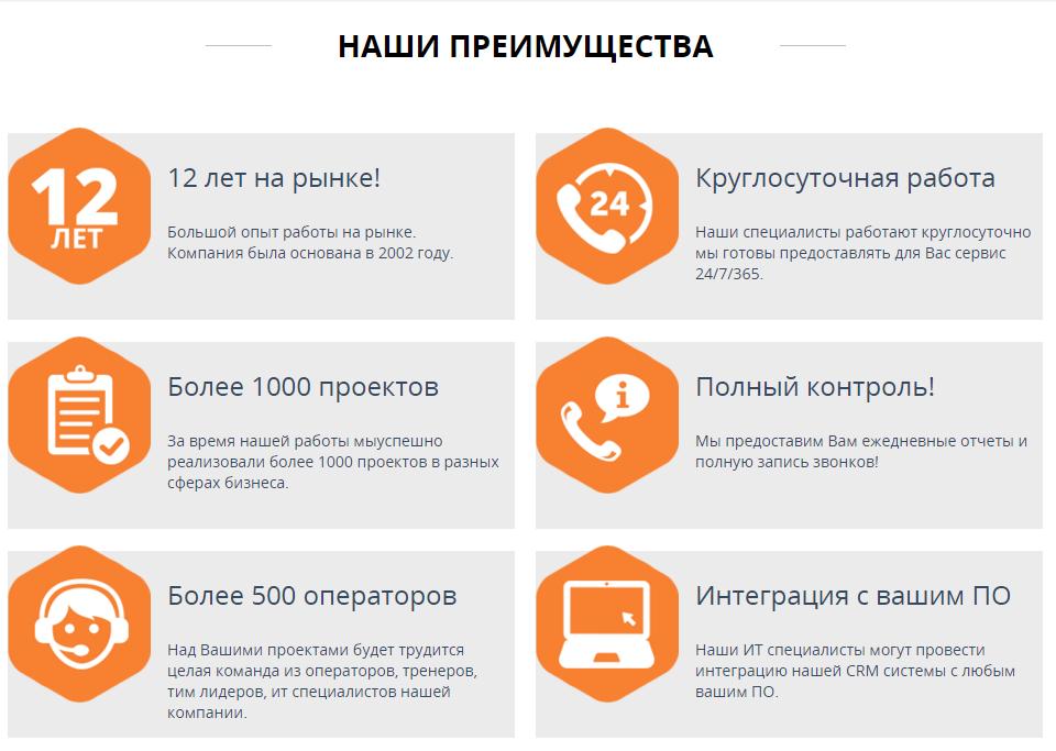 Преимущества сайта компании создание презентации на flash для сайта