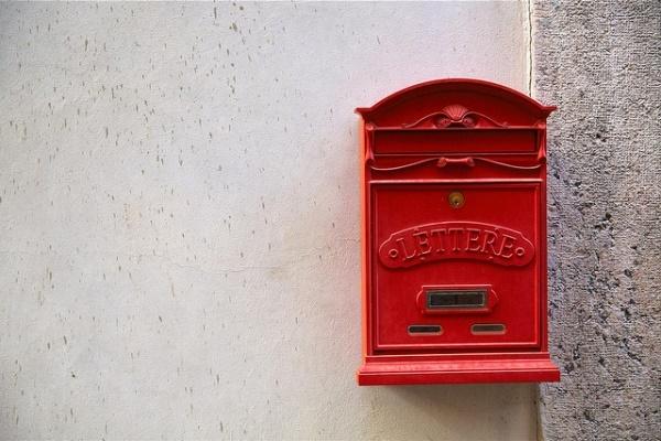 Иллюстрация к статье: Эффективно ли упоминание известных имен в email-рассылке?