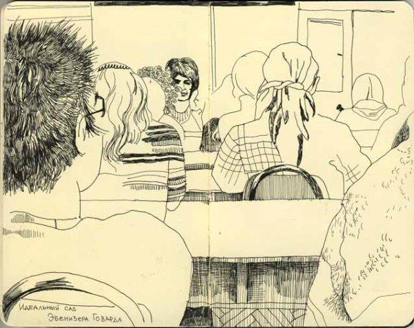 Иллюстрация к статье: Теория Порога: насколько умным нужно быть, чтобы добиться успеха?