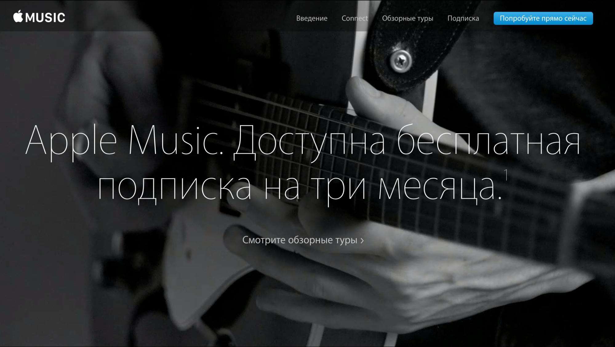 Иллюстрация к статье: Ошибки ценообразования, или Что не так с ценовой стратегией Apple Music?
