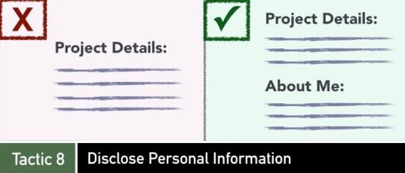 Поделитесь личной информацией