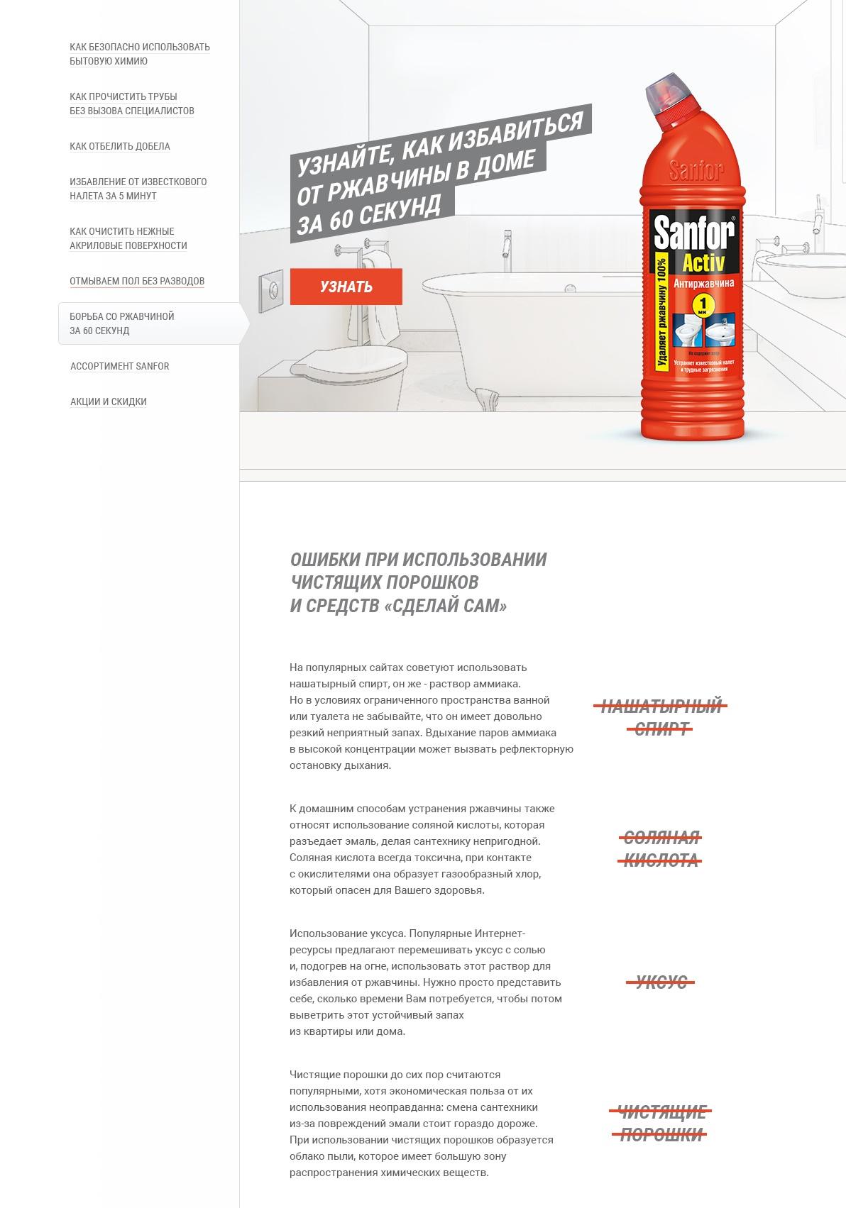 Иллюстрация к статье: 10 посадочных страниц от отдела дизайна LPgenerator, разработанных в ноябре