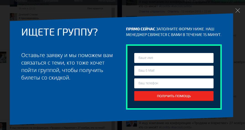 раздел сайта